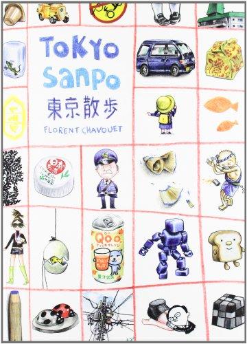 9788415530107: Tokio Sanpo: Paseos por Tokio