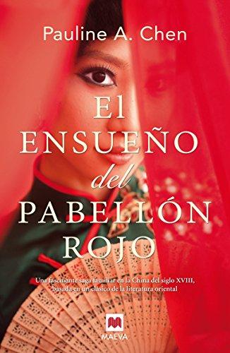 9788415532774: El ensueño del pabellón (Spanish Edition)