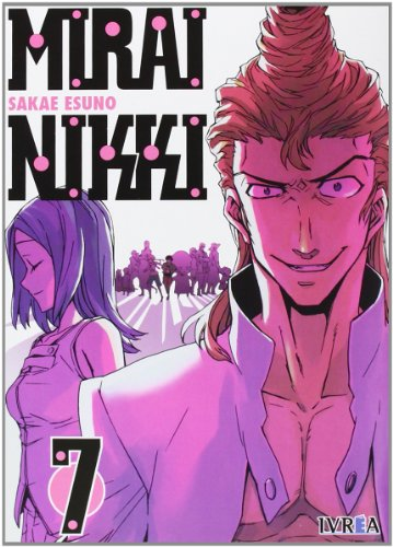 9788415680451: Mirai Niki - Volumen 07 (Shonen - Mirai Nikki)