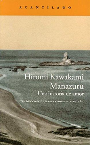 9788415689959: Manazuru (Narrativa del Acantilado)