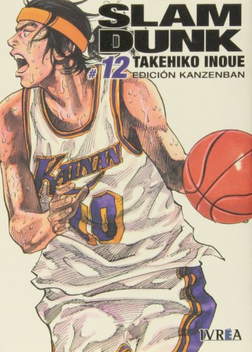 9788415922896: Slam Dunk 12 - Edición Integral (Big Shonen - Slam Dunk Integral)
