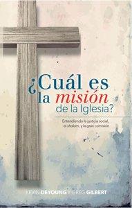 9788415951278: ¿Cuál es la misión de la iglesia?
