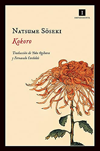 9788415979128: Kokoro (Impedimenta)