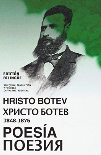 Poesia Hristo Botev, 1848-1876 (Paperback): Boteva, Hristo