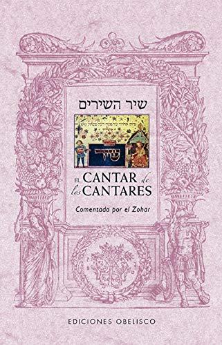9788416192977: El cantar de los cantares (CABALA Y JUDAISMO)