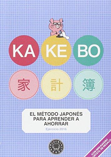 9788416290475: Kakebo Blackie Books - 2016