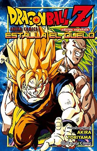 9788416308958: Dragon Ball Z Estalla el duelo