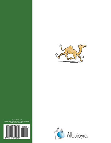 Al-yadual A2 - A2+, Arabic Language - Student book Alejandro García Castillo Author