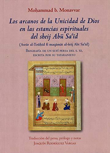 9788416316335: Los arcanos de la Unicidad de Dios en las estancias espirituales del sheij Abū Sa'īd