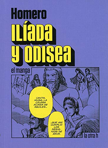 ILÍADA Y ODISEA.: HOMERO