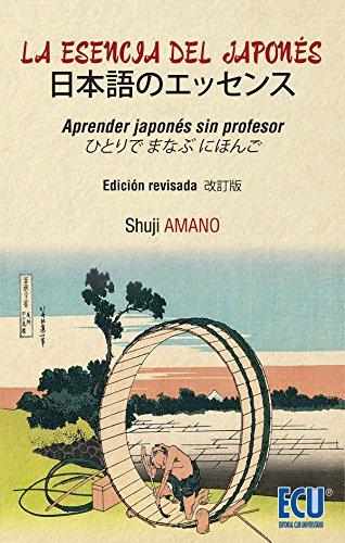 9788416704453: ESENCIA DEL JAPONES (APRENDER JAPONES SIN PROFESOR)
