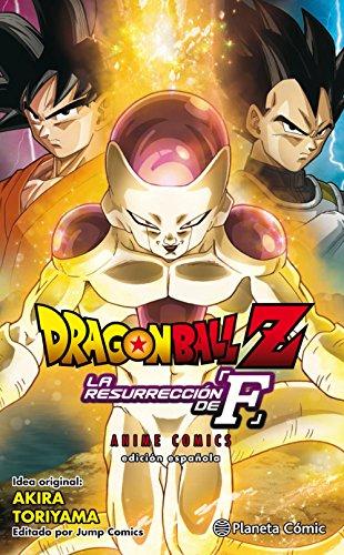 9788416889983: Dragon Ball Z La resurrección de Freezer: La resurrección de Freezer (Manga Shonen)