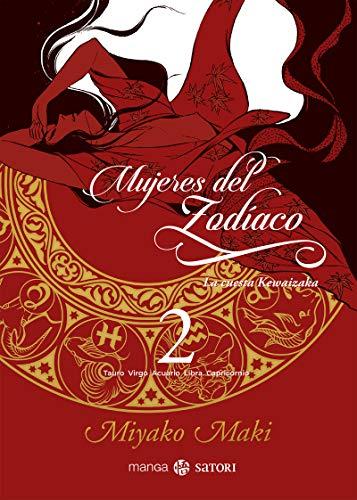 9788417419172: Mujeres del zodiaco 2: La cuesta de Kawaizaka (MANGA SATORI)