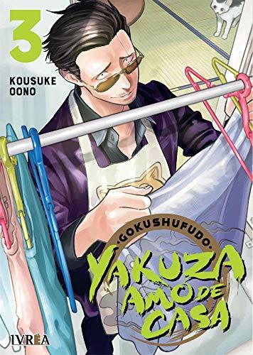9788418271632: Yakuza Amo De Casa 03