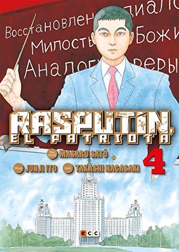9788418293641: Rasputín, el patriota núm. 04 (de 6) (Rasputín, el patriota (O.C.))