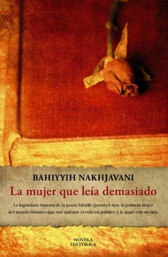 9788420653259: La mujer que leía demasiado / Women Who Read Too Much (Spanish Edition)