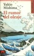 9788420657219: El rumor del oleaje / The Sound of Waves (Spanish Edition)