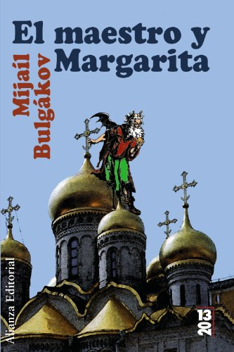 9788420667249: El maestro y Margarita / The Master and Margarita (Spanish Edition)