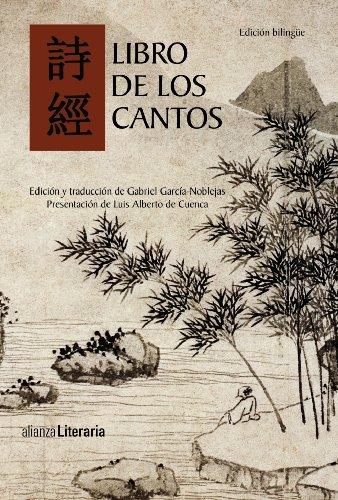9788420675619: Libro de los cantos: Edición bilingüe (Alianza Literaria (Al))