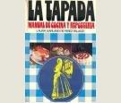 9788421401019: La tapada: Manual de cocina y repostería (Spanish Edition)