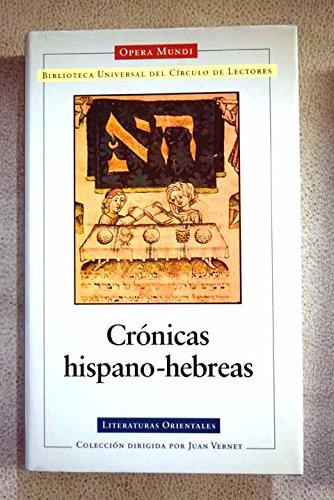 9788422670995: Crónicas hispano-hebreas