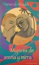 9788422675853: Mujeres de arena y mirra