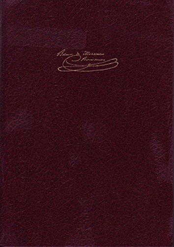 El Antiguo Madrid: Paseos historico-anecdoticos Por Las: Romanos, D. Ramon