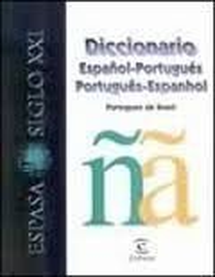 9788423966677: Diccionario Espanol/Portugues-Portugues/Espanol. Portugues de Brasil (Spanish Edition)