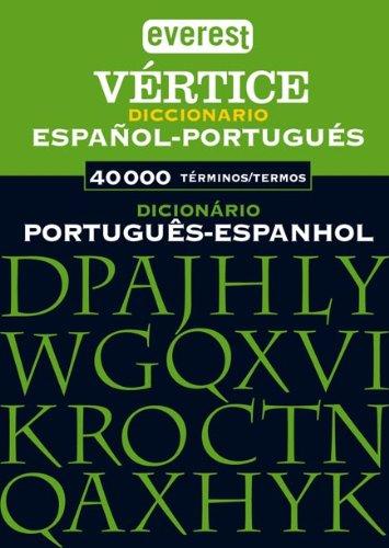 9788424114534: Diccionario Vértice Portugués-Español, Dicionário Espanhol-Portugués (Diccionarios bilingües)