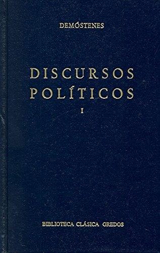 9788424900281: Discursos politicos 1 (B. CLÁSICA GREDOS)