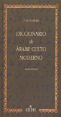 9788424917944: Diccionario de arabe culto moderno / Modern Cult Arabic Dictionary (Biblioteca Romanica Hispanica) (Spanish Edition)