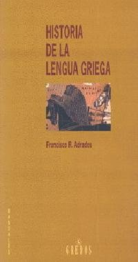 9788424919719: Historia lengua griega: 053 (VARIOS GREDOS)