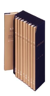 9788424923242: Dialogos De Platon / Plato's Dialogues (Biblioteca Clasica Gredos) (Spanish Edition)