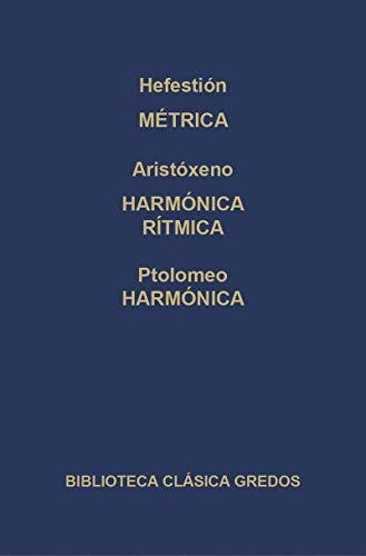 9788424936235: Métrica / Metric (Spanish Edition)