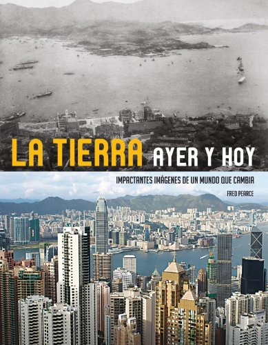 9788425341922: La tierra ayer y hoy/ Earth Then and Now (Spanish Edition)