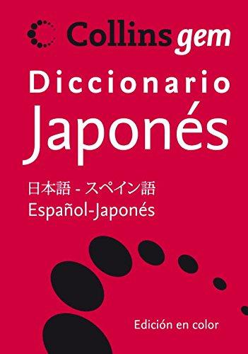 Diccionario básico Japonés: Collins