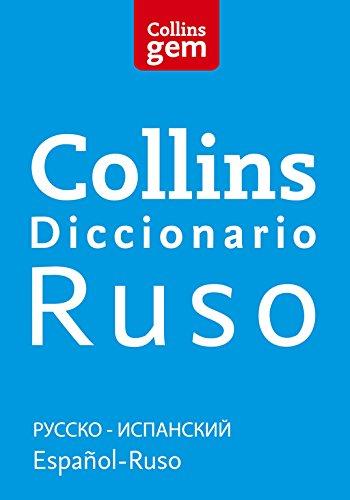 9788425351976: Diccionario básico Ruso