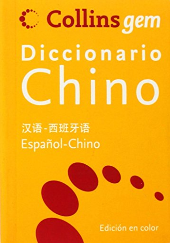 9788425351990: GEM CHINO