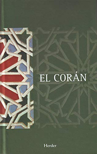 9788425415708: El Coran (Spanish Edition)