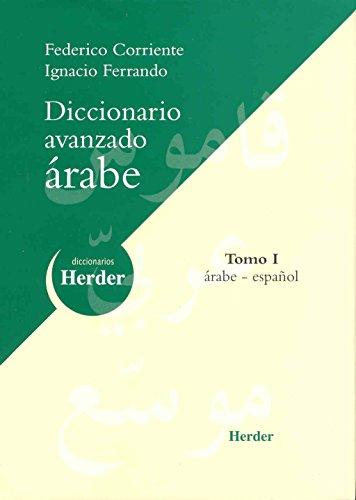 9788425422874: Diccionario arabe-espanol avanzado (Spanish Edition)