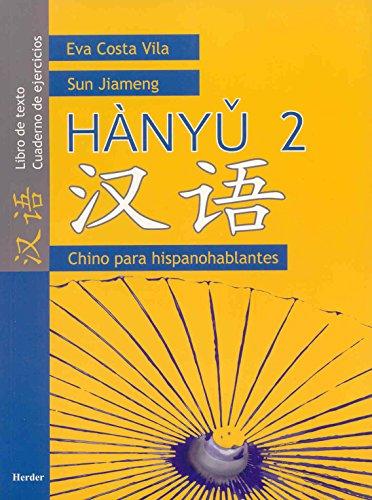 9788425424052: Hànyu 2. Libro de texto / Cuaderno de ejercicios