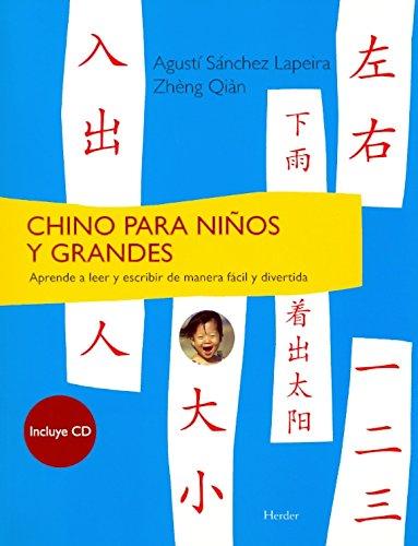 9788425424748: Chino para niños y grandes