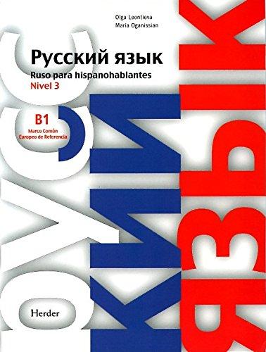 9788425427305: Ruso para hispanohablantes: Nivel 3
