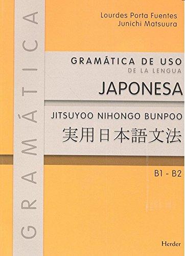 Gramática de uso de la lengua japonesa: Porta Fuentes, Lourdes;