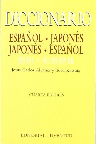 Diccionario Espanol-Japones, Japones-Espanol/ Spanish-japanese, Japanese-spanish Dictionary (Spanish: Jesus Carlos Alvarez;