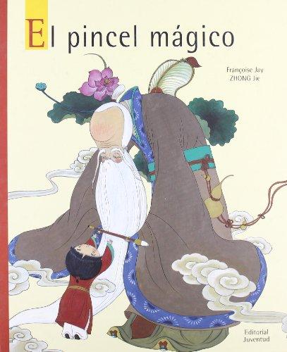 9788426137456: El pincel mágico (Albumes Ilustrados)