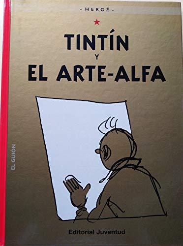 9788426138583: TINTÍN Y EL ARTE ALFA - cartone (LAS AVENTURAS DE TINTIN CARTONE)
