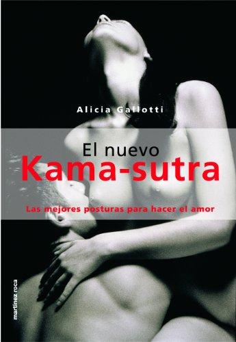 EL NUEVO KAMA-SUTRA ILUSTRADO: ALICIA GALLOTTI