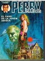 El Caso De LA Joven Arisca/the Case of the Sulky Girl (Spanish Edition) (8427207247) by Erle Stanley Gardner