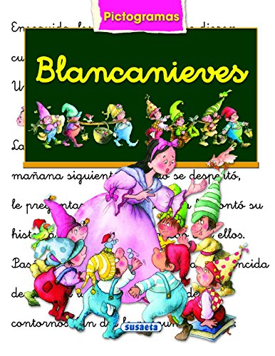 9788430530120: Blancanieves